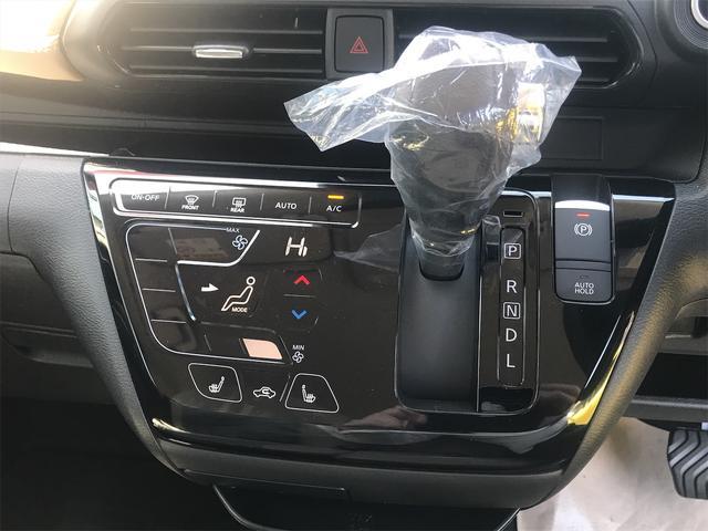 「三菱」「eKクロス」「コンパクトカー」「山梨県」の中古車35