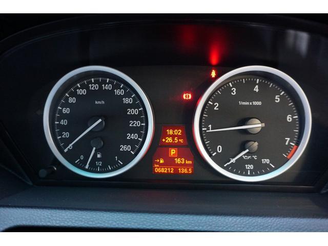「BMW」「BMW」「クーペ」「山梨県」の中古車24