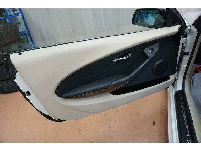 「BMW」「BMW」「クーペ」「山梨県」の中古車37