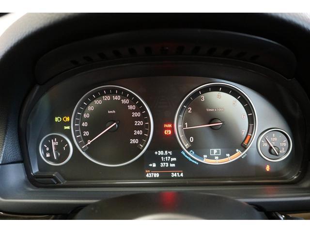 「BMW」「BMW」「セダン」「山梨県」の中古車23