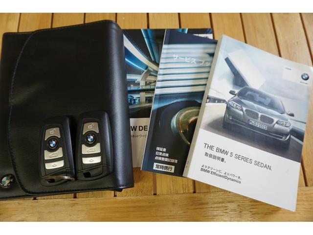「BMW」「BMW」「セダン」「山梨県」の中古車64