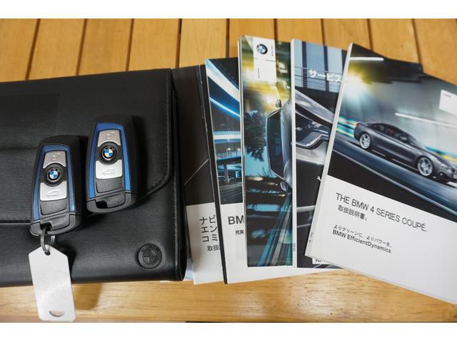 「BMW」「BMW」「クーペ」「山梨県」の中古車60