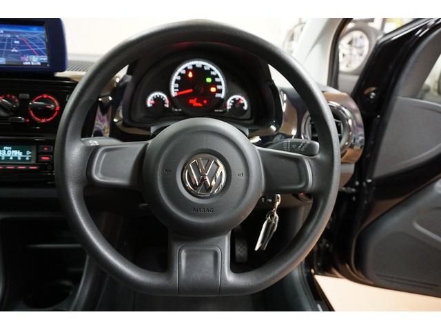 「フォルクスワーゲン」「VW アップ!」「コンパクトカー」「山梨県」の中古車20
