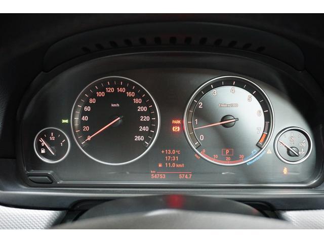 「BMW」「BMW」「ステーションワゴン」「山梨県」の中古車25