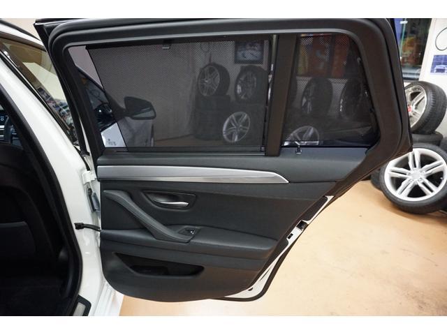 「BMW」「BMW」「ステーションワゴン」「山梨県」の中古車37
