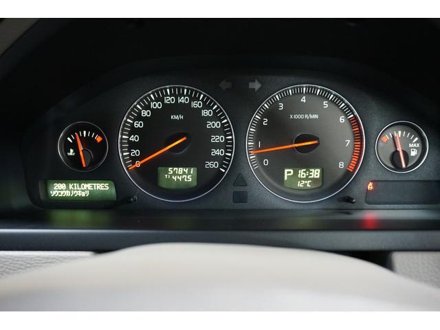 「ボルボ」「ボルボ XC90」「SUV・クロカン」「山梨県」の中古車25