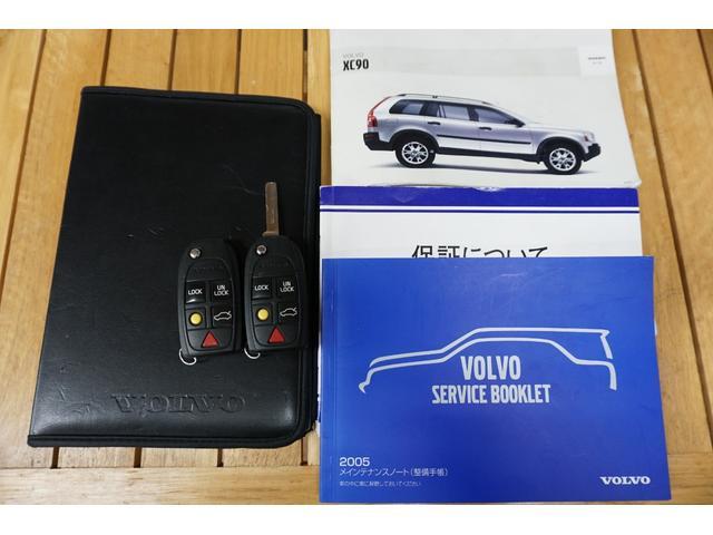 「ボルボ」「ボルボ XC90」「SUV・クロカン」「山梨県」の中古車65