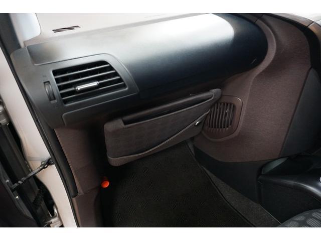 「トヨタ」「iQ」「コンパクトカー」「山梨県」の中古車40