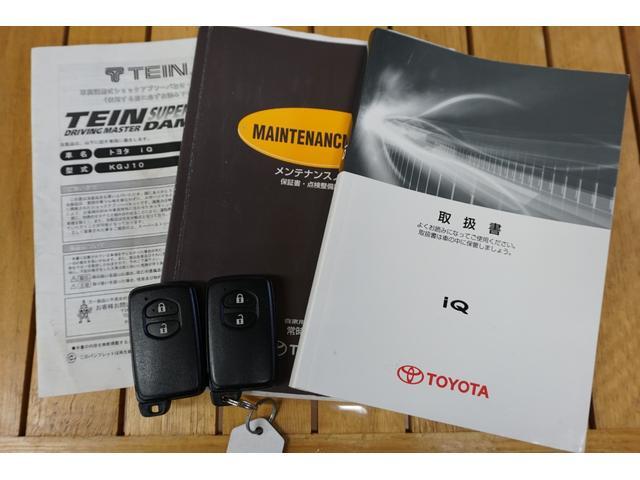 「トヨタ」「iQ」「コンパクトカー」「山梨県」の中古車58