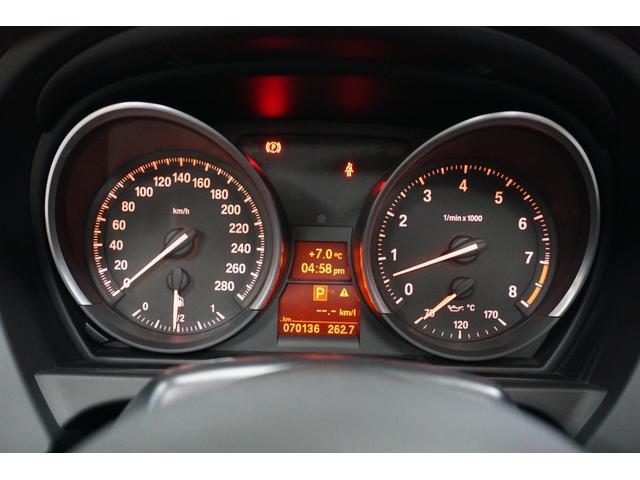 「BMW」「BMW Z4」「オープンカー」「山梨県」の中古車25