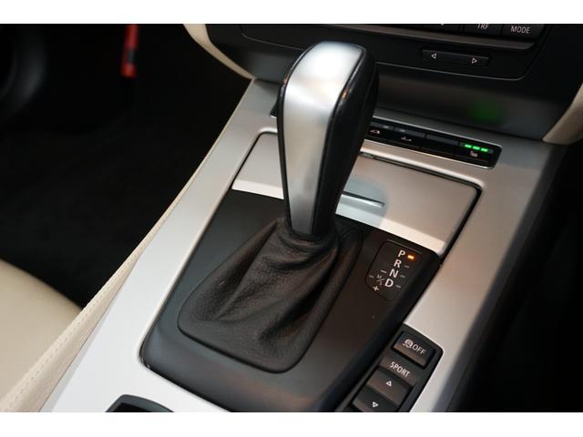 「BMW」「BMW Z4」「オープンカー」「山梨県」の中古車31