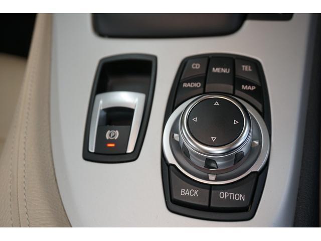 「BMW」「BMW Z4」「オープンカー」「山梨県」の中古車33