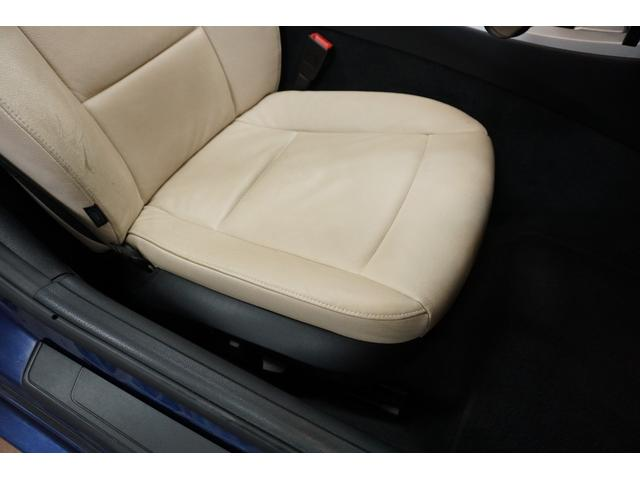 「BMW」「BMW Z4」「オープンカー」「山梨県」の中古車35