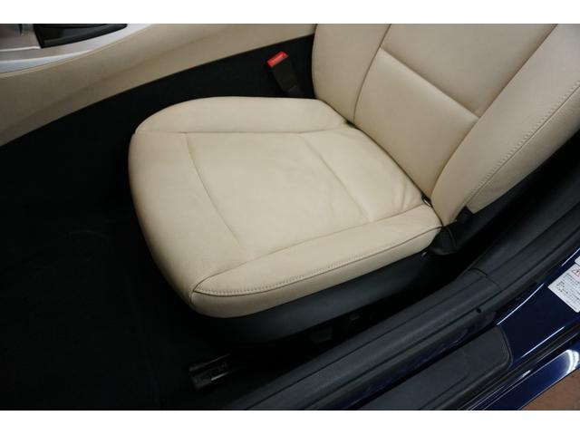 「BMW」「BMW Z4」「オープンカー」「山梨県」の中古車41