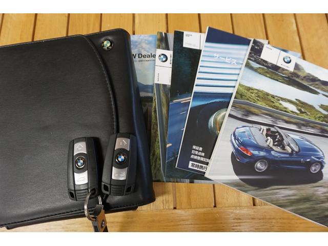 「BMW」「BMW Z4」「オープンカー」「山梨県」の中古車57