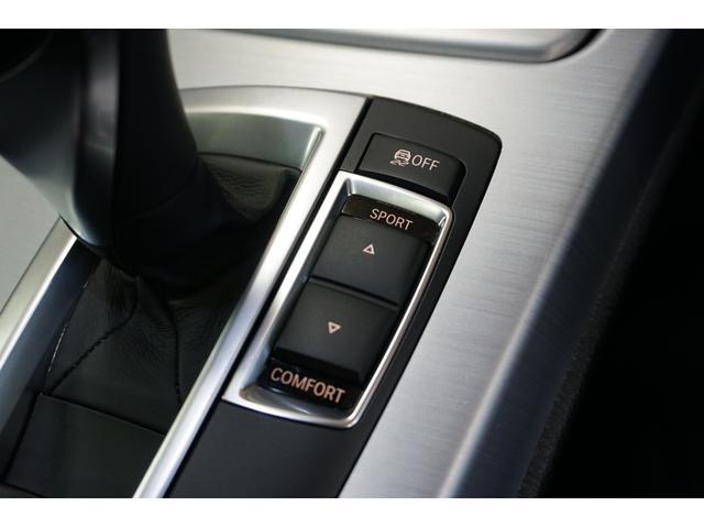 「BMW」「6シリーズ」「セダン」「山梨県」の中古車31