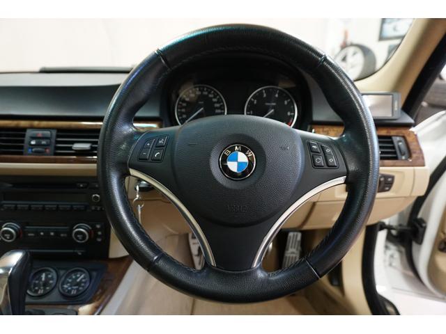 「BMW」「3シリーズ」「ステーションワゴン」「山梨県」の中古車22