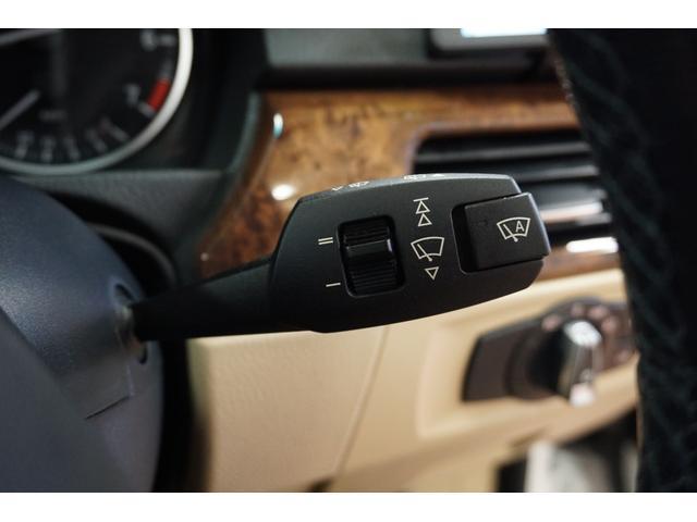 「BMW」「3シリーズ」「ステーションワゴン」「山梨県」の中古車24
