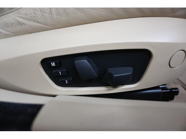 「BMW」「3シリーズ」「ステーションワゴン」「山梨県」の中古車38