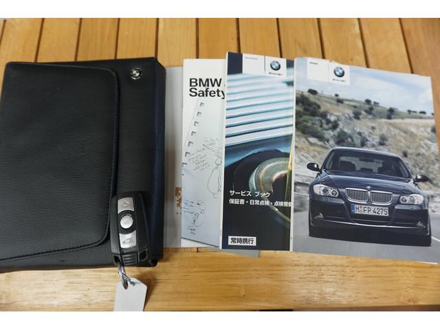 「BMW」「3シリーズ」「ステーションワゴン」「山梨県」の中古車60