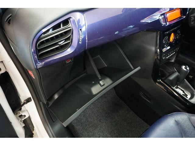 シック ウルトラマリン 1オーナー・限定車40台・専用ボディーカラー・専用ダッシュボードカラー・専用レザーシートカラー・17インチツートンブランアロイホイール・8スピーカーHiFiオーディオシステム(36枚目)
