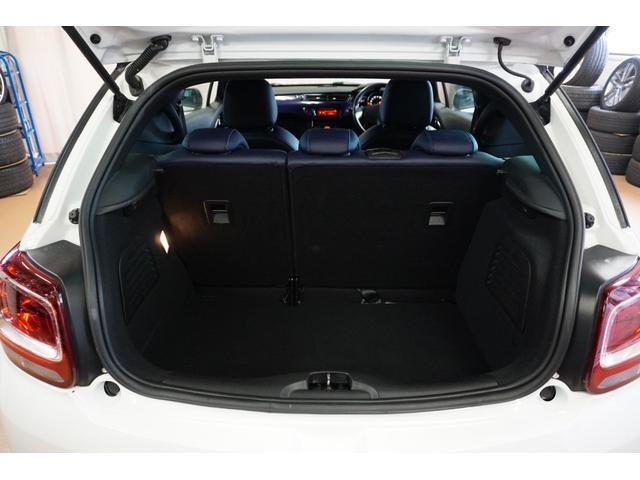 シック ウルトラマリン 1オーナー・限定車40台・専用ボディーカラー・専用ダッシュボードカラー・専用レザーシートカラー・17インチツートンブランアロイホイール・8スピーカーHiFiオーディオシステム(42枚目)