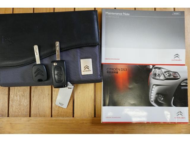シック ウルトラマリン 1オーナー・限定車40台・専用ボディーカラー・専用ダッシュボードカラー・専用レザーシートカラー・17インチツートンブランアロイホイール・8スピーカーHiFiオーディオシステム(52枚目)