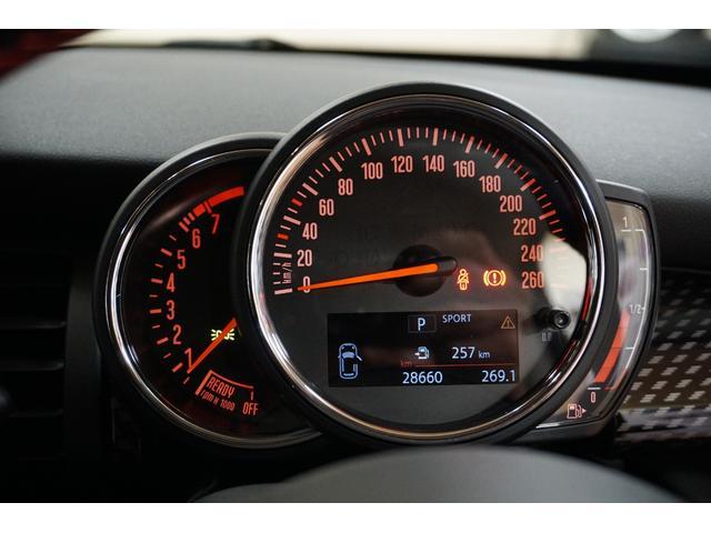 クーパーS 新品H&Rダウンサス・OZスーパーツーリズモGTマッドブラック17AW・アクティブクルーズコントロール・インテリジェントセーフティー・パーキングアシスト・LEDヘッドライト・純正HDDナビ(26枚目)
