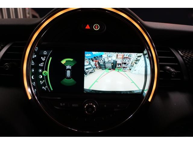 クーパーS 新品H&Rダウンサス・OZスーパーツーリズモGTマッドブラック17AW・アクティブクルーズコントロール・インテリジェントセーフティー・パーキングアシスト・LEDヘッドライト・純正HDDナビ(29枚目)