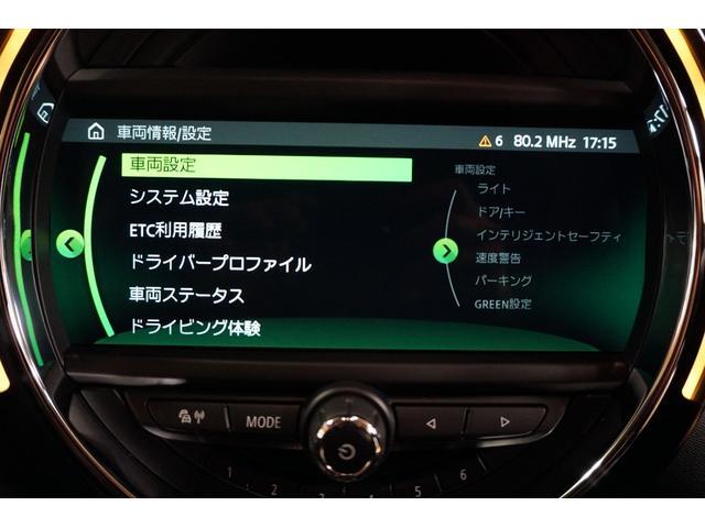 クーパーS 新品H&Rダウンサス・OZスーパーツーリズモGTマッドブラック17AW・アクティブクルーズコントロール・インテリジェントセーフティー・パーキングアシスト・LEDヘッドライト・純正HDDナビ(31枚目)