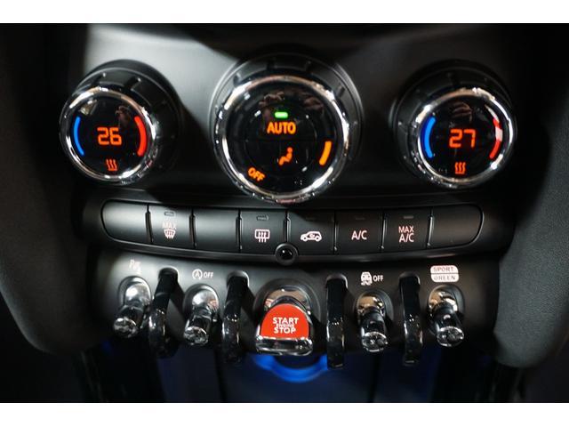 クーパーS 新品H&Rダウンサス・OZスーパーツーリズモGTマッドブラック17AW・アクティブクルーズコントロール・インテリジェントセーフティー・パーキングアシスト・LEDヘッドライト・純正HDDナビ(33枚目)