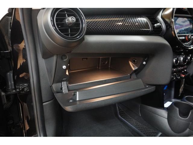 クーパーS 新品H&Rダウンサス・OZスーパーツーリズモGTマッドブラック17AW・アクティブクルーズコントロール・インテリジェントセーフティー・パーキングアシスト・LEDヘッドライト・純正HDDナビ(45枚目)