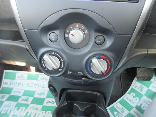 日産 マーチ X FOUR 4WD