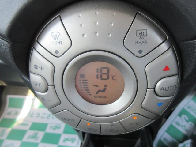 日産 マーチ 12G