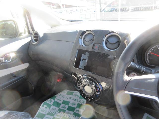X FOUR 4WD(8枚目)