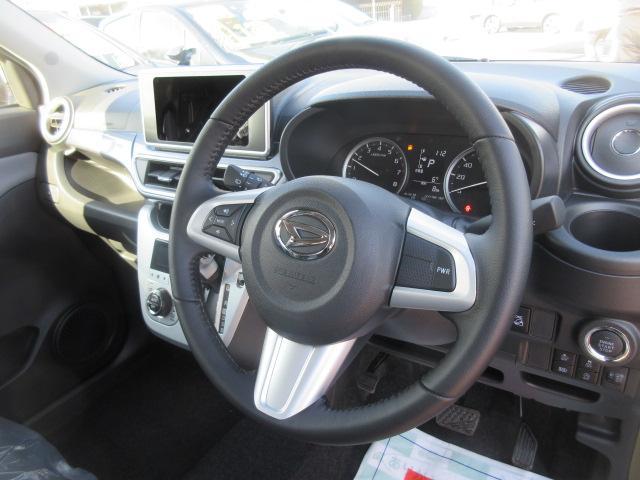 アクティバG ターボ SAIII 4WD(7枚目)