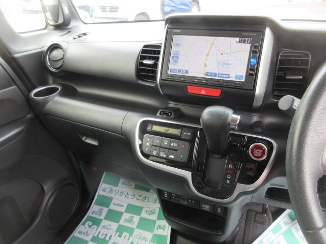 G・ターボLパッケージ 4WD(11枚目)