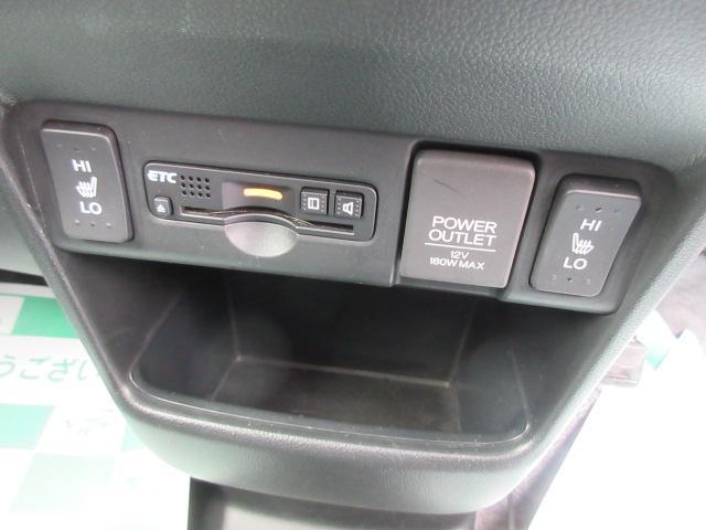G・ターボLパッケージ 4WD(15枚目)