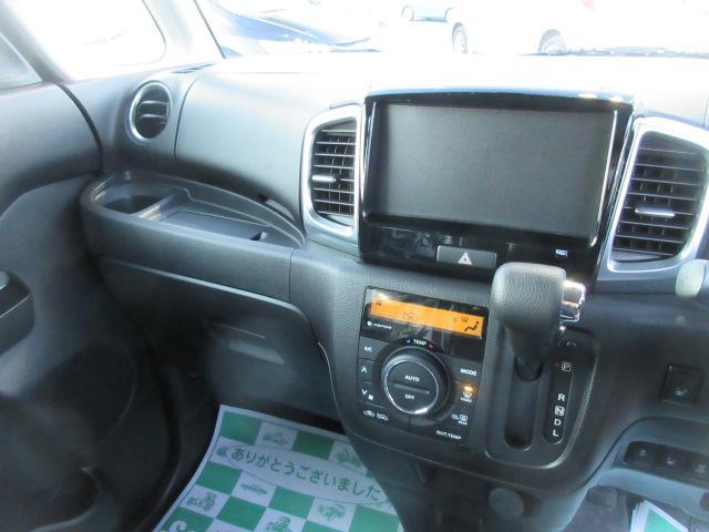 XS デュアルカメラ 4WD(12枚目)