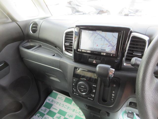 XSリミテッド 4WD(9枚目)