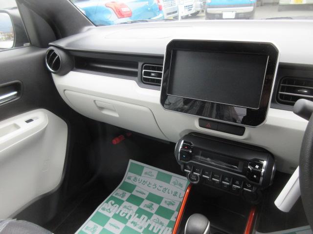 ハイブリッドMX 4WD DCBS(9枚目)