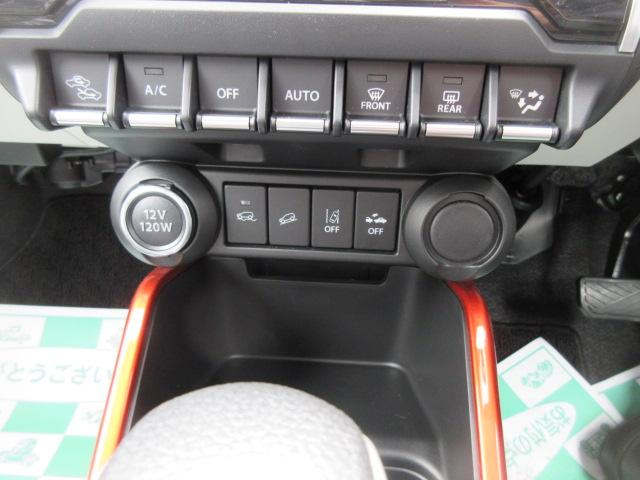 ハイブリッドMX 4WD DCBS(10枚目)