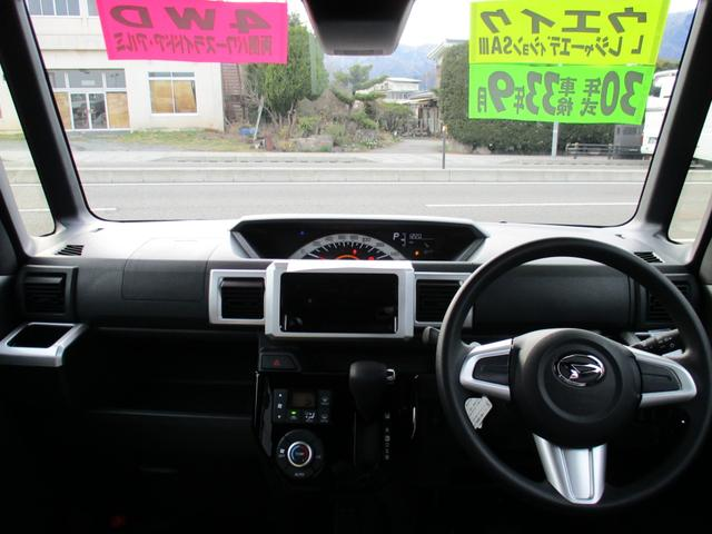 L レジャーエディションSAIII 4WD(4枚目)