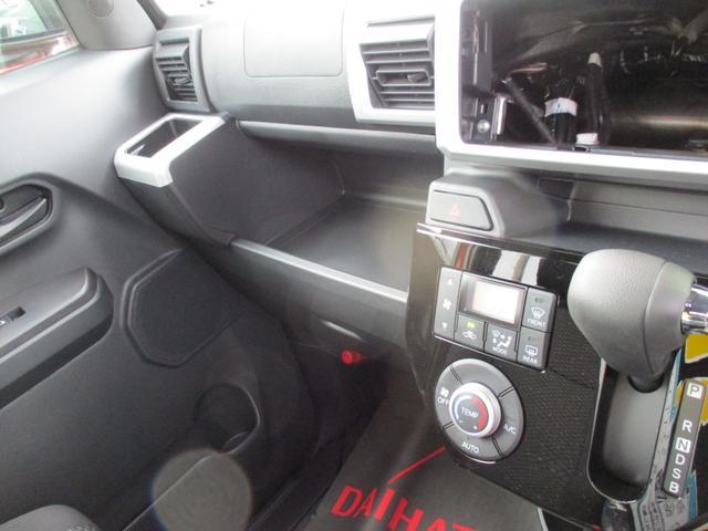 L レジャーエディションSAIII 4WD(9枚目)