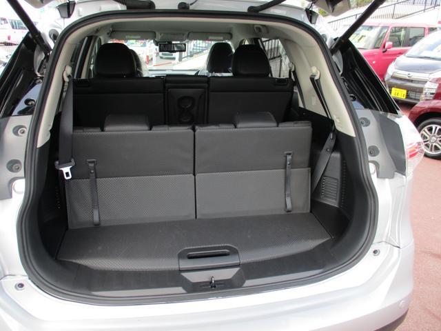 20Xt エマージェンシーブレーキパッケージ 4WD(6枚目)