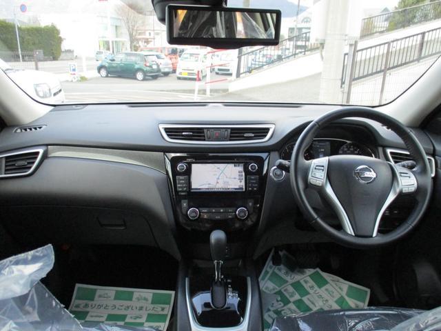 20Xt エマージェンシーブレーキパッケージ 4WD(8枚目)