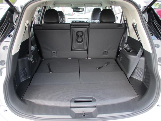 20Xt エマージェンシーブレーキパッケージ 4WD(11枚目)