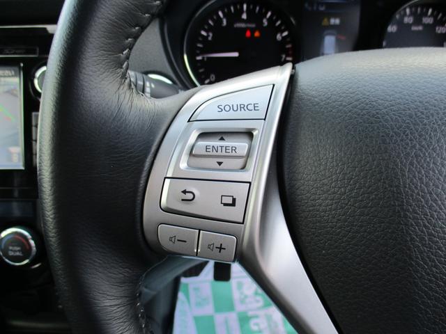 20Xt エマージェンシーブレーキパッケージ 4WD(12枚目)