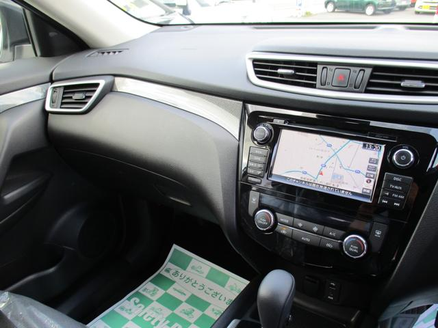 20Xt エマージェンシーブレーキパッケージ 4WD(14枚目)