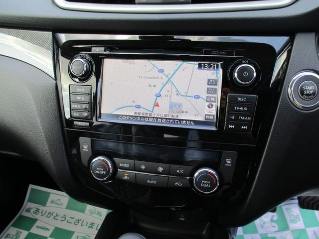 20Xt エマージェンシーブレーキパッケージ 4WD(15枚目)